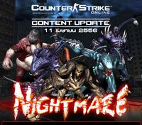 Nightmare poster th