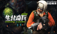 M950 poster china