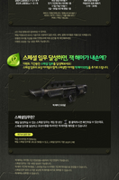 Mk3a1 poster korea