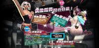 Idolcostume poster taiwan