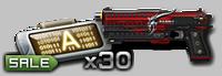 Balrog1codeaset30p 1