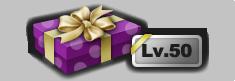 Levelgiftbox12