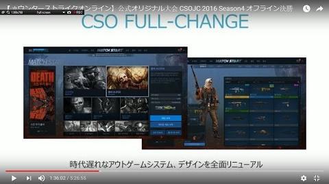 Counter-Strike Online Sneak Peak - 2017 Updates