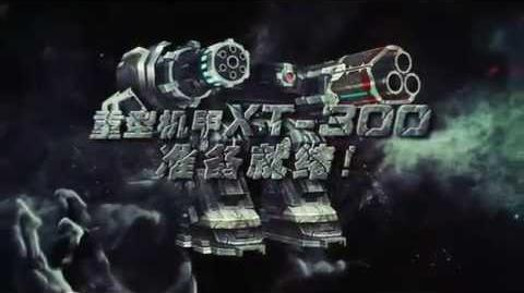 Counter-Strike Online - Zombie Giant - China Official Trailer