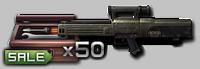 G11enhadv50p