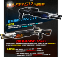 Spassex taiwan poster resale