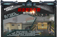 Hellride taiwan poster