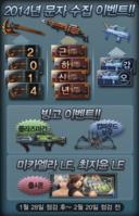 Spear mp7a1 horseaxe korea poster