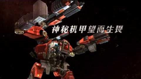 Counter-Strike Online China Trailer - CROW-9 & Episode Choi
