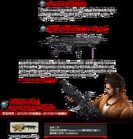 Thanatos7 poster taiwan