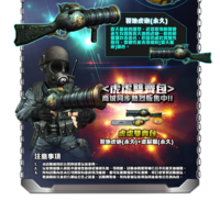 Minor cannon poster tw