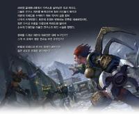 Maskofjealousy korea poster