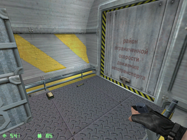 File:Cz silo020009 Hidden ammo.png