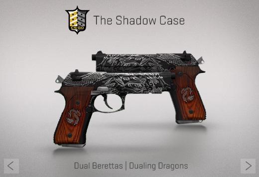 File:Csgo-dual-berettas-dualing-dragons-announcement.jpg