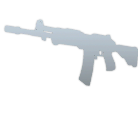 File:Inventory icon weapon galilar.png