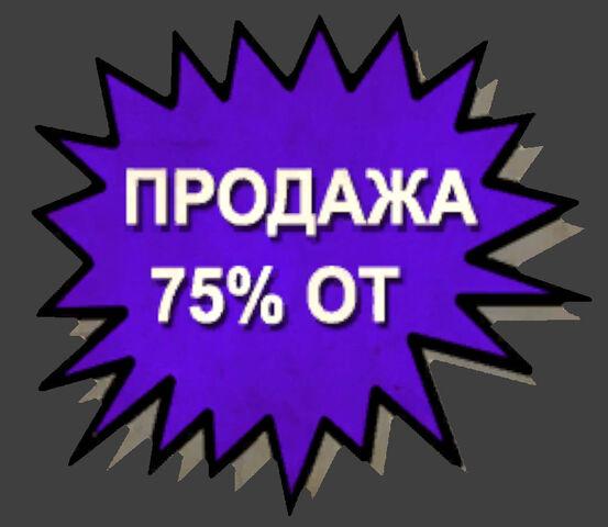 File:De vostok Sign 3.jpg