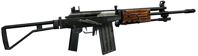 File:Galil.png