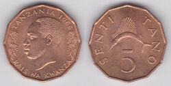 Tanzania 5 senti 1966