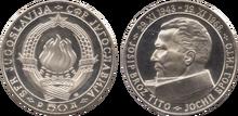 Yugoslavia 50 dinara 1968