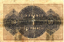 Swiss Federal Treasury 10 franken 1914 r