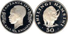 Tanzania 50 shillings 1974 (925)