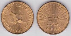 Macedonia 50 deni 1993
