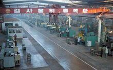 Fábrica máquinas-herramienta Huichón (5)