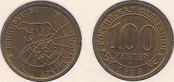 Spitsbergen 100 rubles 1993