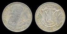 Guinea franc coin 1962