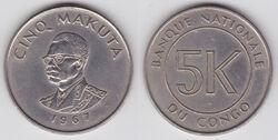 DRC 5 makuta 1967