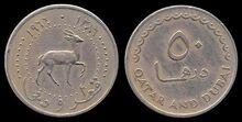 QatarDubai 50 dirhem 1966