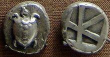 Aegina coin