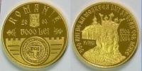 Romania 5000 lei 2004 Stephen