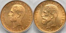 Romanian 20 lei coin commemorative 1906