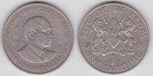 Kenya shilling coin 1980