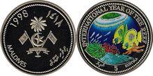 Maldives 5 rufiyaa 1998 IYOR