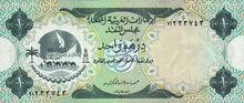 UAE dirham 1973 obv