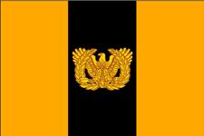 OSF flag small2