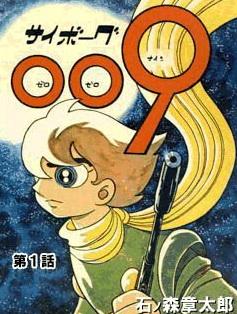 Original '64 cover