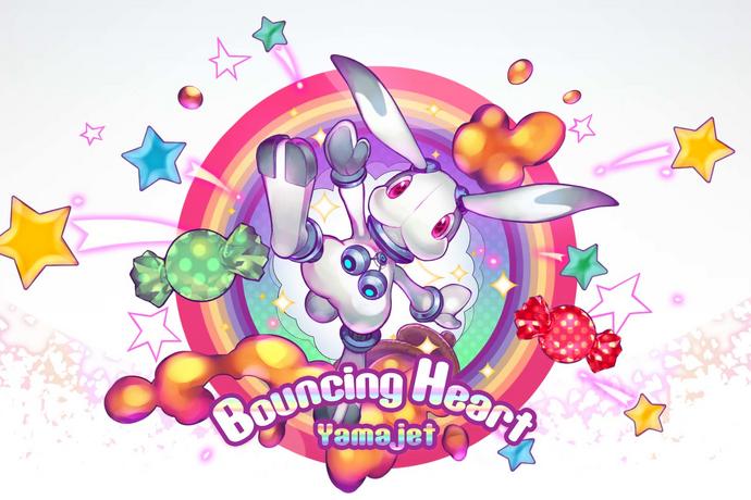 Bouncing Heart BG