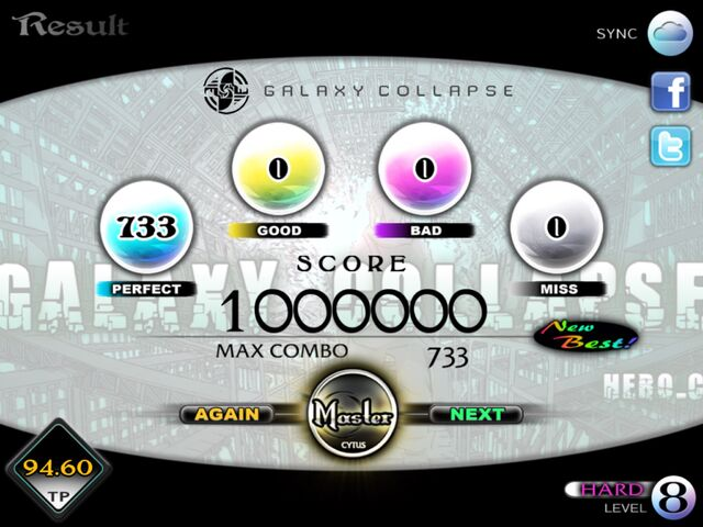 File:Galaxy Collapse MM.jpg