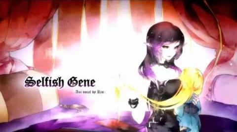 Ani - Selfish Gene (full ver