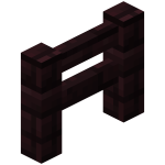 File:Nether Brick Fence.png