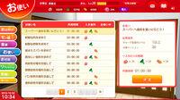 ShoppingScreen