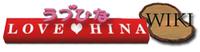 LHWiki-wordmark