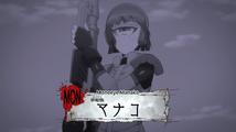 AnimeManako2