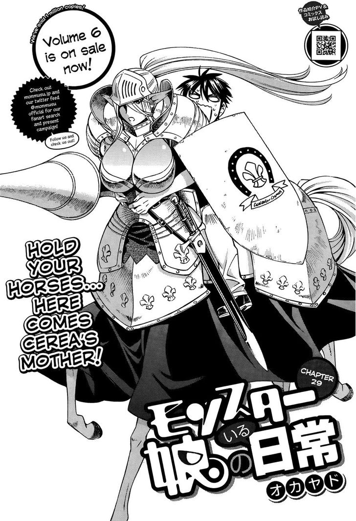 Chapter 29 Daily Life With A Monster Girl Wiki Fandom