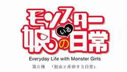 MonsterMusumeEpisode6TitleCard