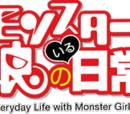 Monster Musume: Everyday Life with Monster Girls (anime)