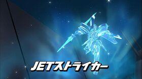 JET Striker 01